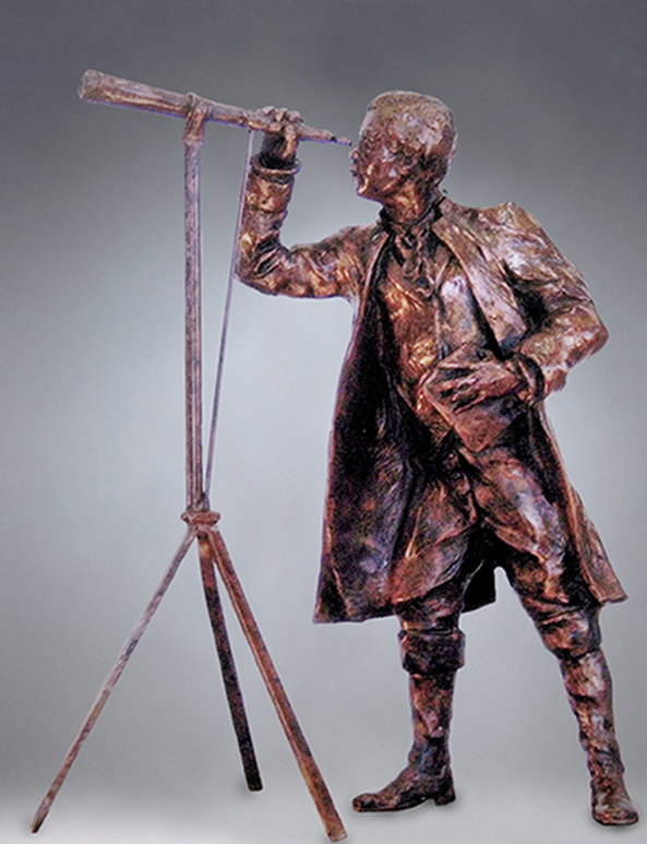 Banneker Adult Sculpture